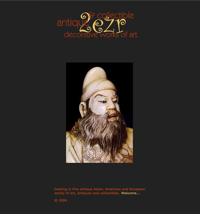 2EZR Website