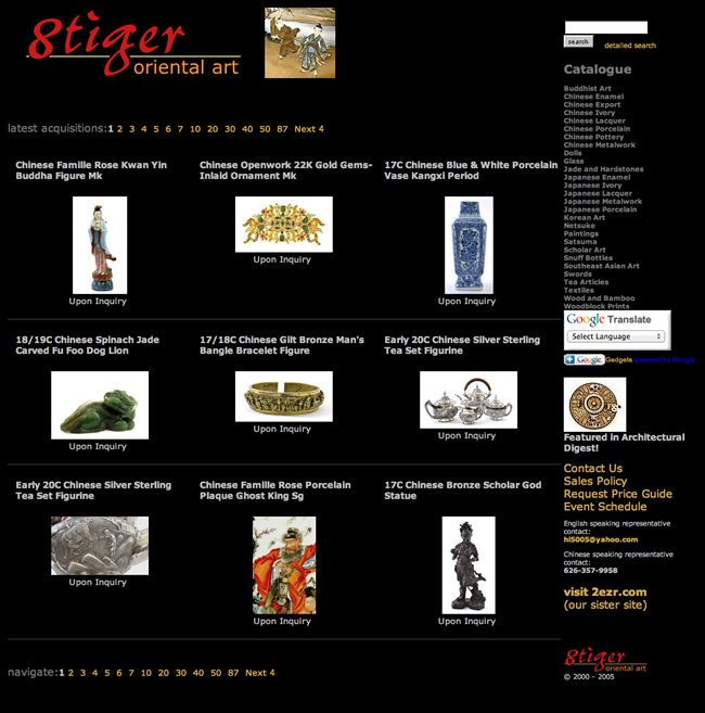 8Tiger Website