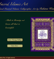 Sacred Arabic Art